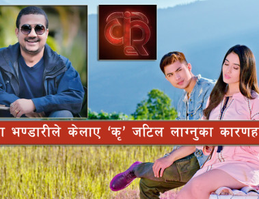 anmol cover